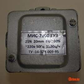 Электромагнит МИС-2110