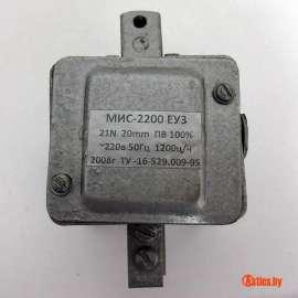 Электромагнит МИС-2210