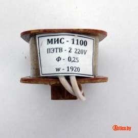 Катушка к МИС-1100 / МИС-1200