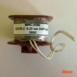 Катушка к МИС-2100 / МИС-2200