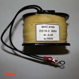 Катушка к МИС-4100 / МИС-4200
