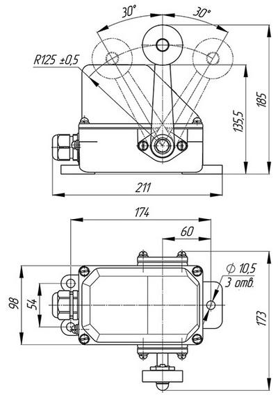 КУ-701 габаритные и установочные размеры